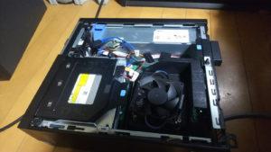 Dell OPTIPLEX 3020の内部構造