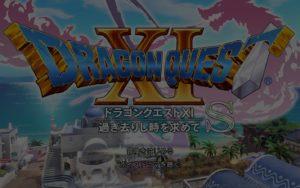 PC版ドラクエ11Sメニュー画面
